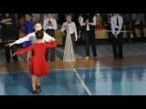 Данила на турнире по спортивным танцам