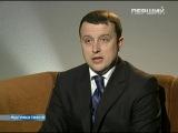 Как в Украине выйти на пенсию миллионером - Новости на первом национальном канале.